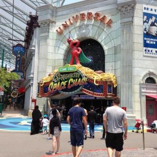 Singapore Theme Parks