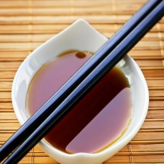 Gyoza Dipping Sauce Recipe